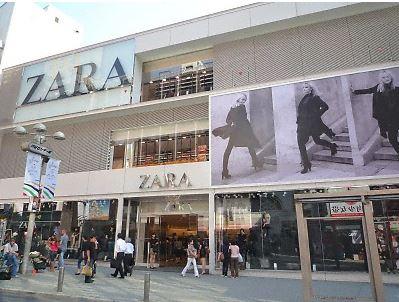 ファストファッションZARAの挑戦 試着専門店