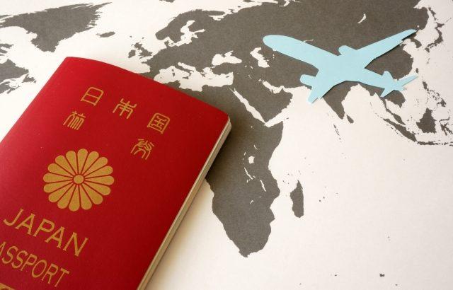 パスポート写真証明写真を撮れる場所!立川パスポートセンター付近を網羅