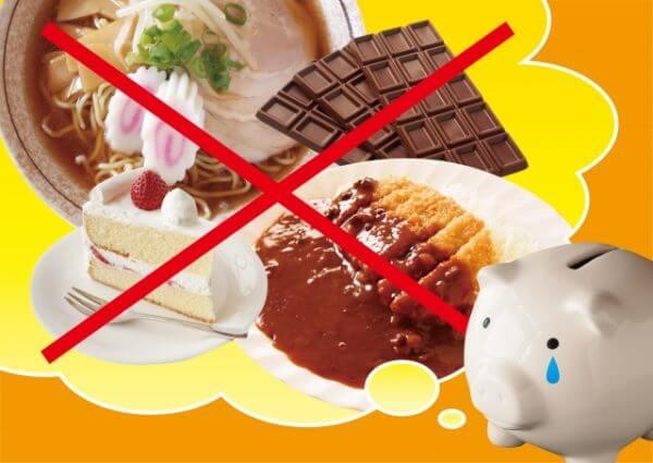 糖質制限ダイエット中にコンビニで買えるおやつ