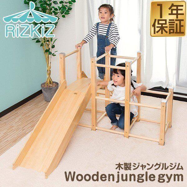 室内子供用ジャングルジムのおすすめ6選!子供が大好き!お家が遊び場