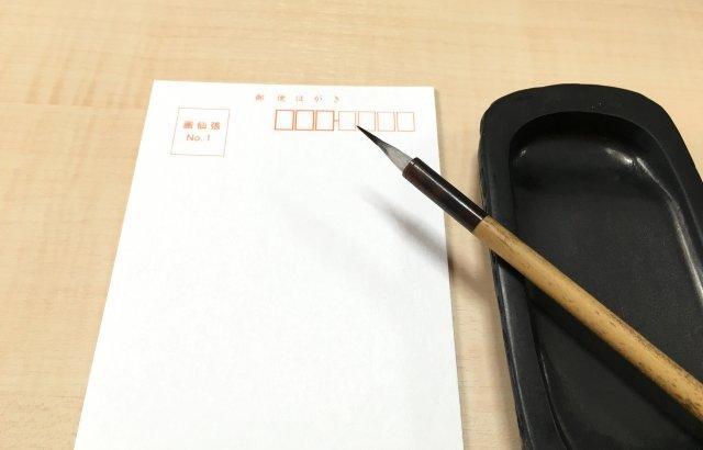 年賀状の宛先でご家族一同に宛てたい場合はなんと書けばいい?様はどうする?