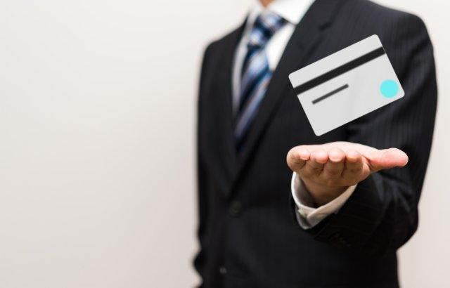 新社会人のクレジットカードの上限限度額はいくら?クレジットカードのメリットデメリットも紹介